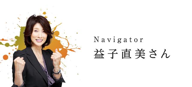 かながわCATV情熱プロジェクト|...